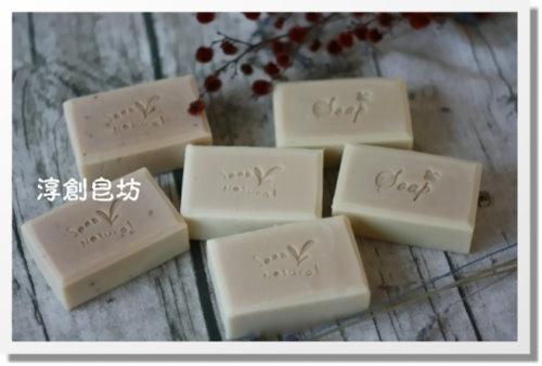 母乳皂代製-10504091 (2).JPG