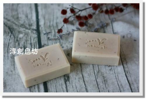 母乳皂代製-10504091 (1).JPG
