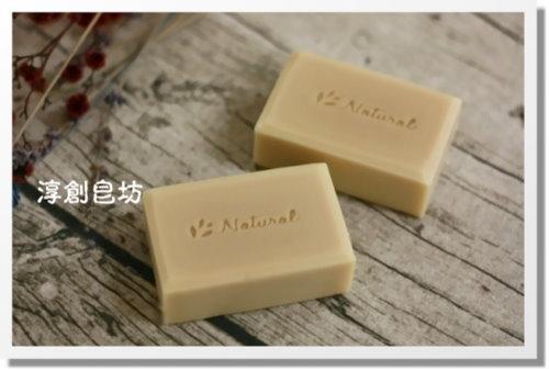 母乳皂代製-10504098 (3).JPG