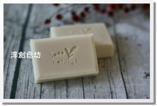 母乳皂代製-10504091 (4).JPG