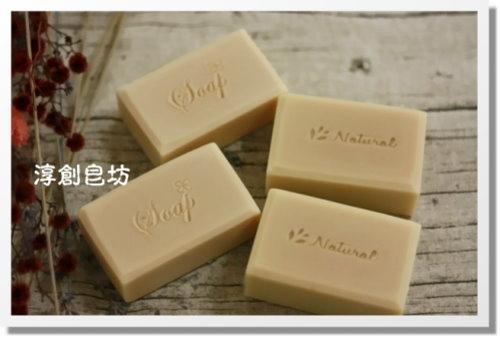 母乳皂代製-10504098 (5).JPG