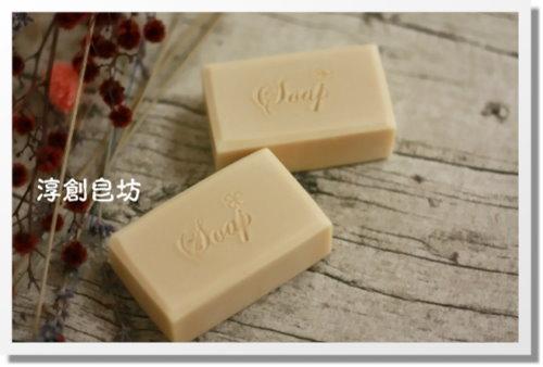 母乳皂代製-10504098 (6).JPG