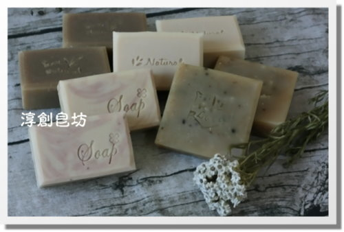 母乳皂代製-10505099 (1).JPG