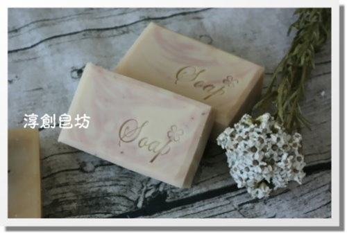 母乳皂代製-10505099 (3).JPG