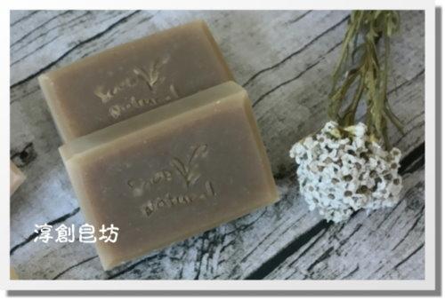 母乳皂代製-10505099 (4).JPG