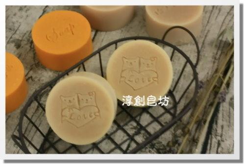 母乳皂代製-10505116 (4).JPG
