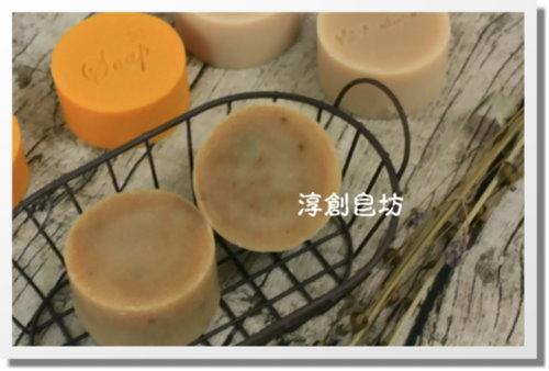 母乳皂代製-10505116 (5).JPG