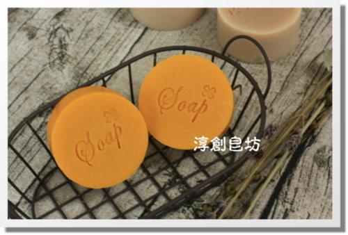 母乳皂代製-10505116 (6).JPG