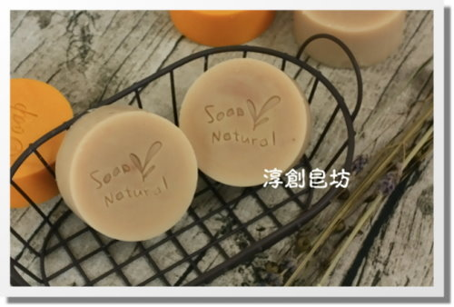 母乳皂代製-10505116 (7).JPG