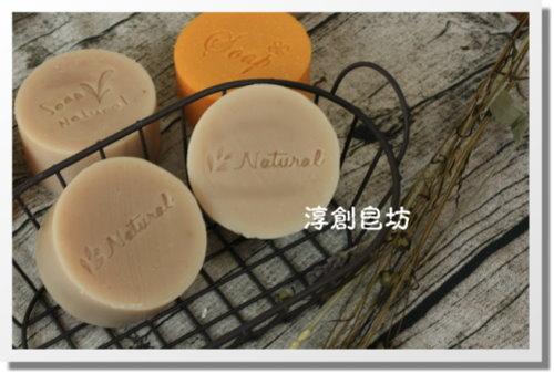 母乳皂代製-10505116 (8).JPG