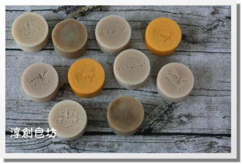母乳皂代製-10505116 (10).JPG