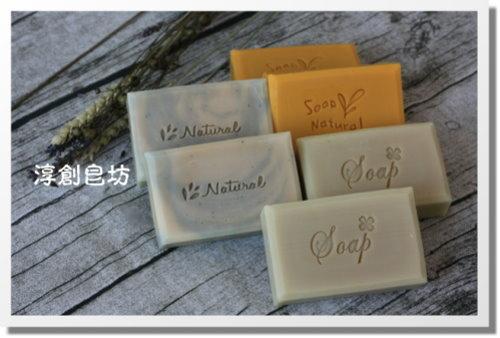 母乳皂代製-10505122 (1).JPG