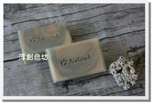 母乳皂代製-10505122 (3).JPG