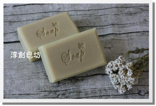 母乳皂代製-10505122 (4).JPG