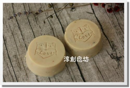 母乳皂代製-10505123 (1).JPG