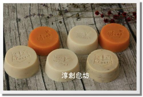 母乳皂代製-10505123 (6).JPG