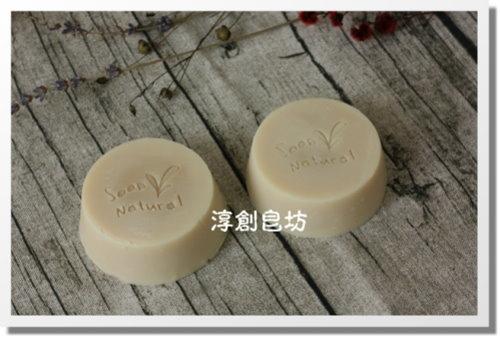 母乳皂代製-10505123 (7).JPG
