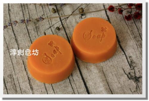 母乳皂代製-10505123 (8).JPG