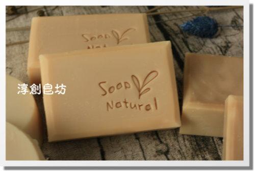 母乳皂代製-10505126 (2).JPG