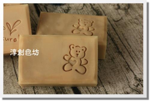 母乳皂代製-10505126 (3).JPG