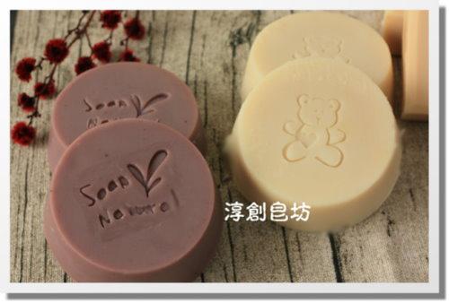母乳皂代製-10505126 (4).JPG
