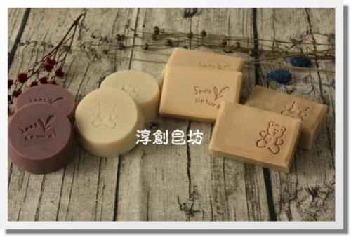 母乳皂代製-10505126 (6).JPG