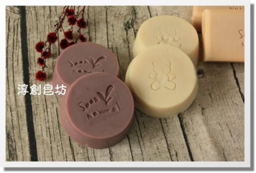 母乳皂代製-10505126 (5).JPG