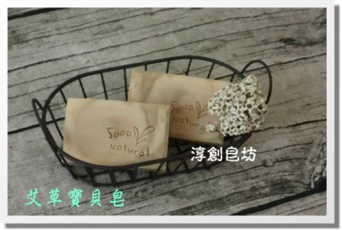 母乳皂代製-10505129 (1).JPG
