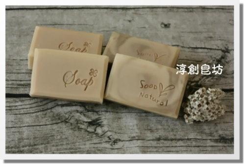 母乳皂代製-10505129 (3).JPG