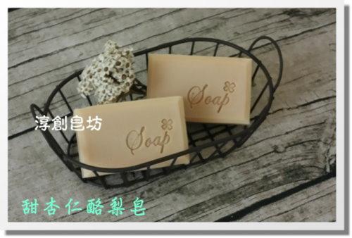 母乳皂代製-10505129 (4).JPG