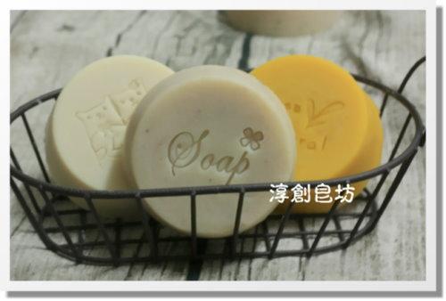 母乳皂代製-10505131 (1).JPG