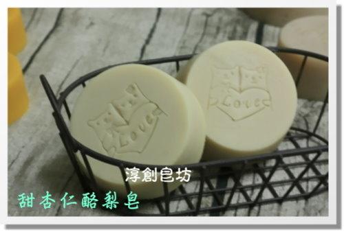 母乳皂代製-10505131 (3).JPG