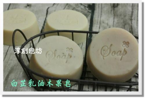 母乳皂代製-10505131 (4).JPG