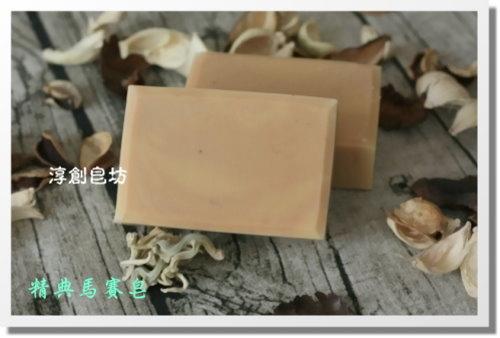 母乳皂代製-10505137 (5).JPG