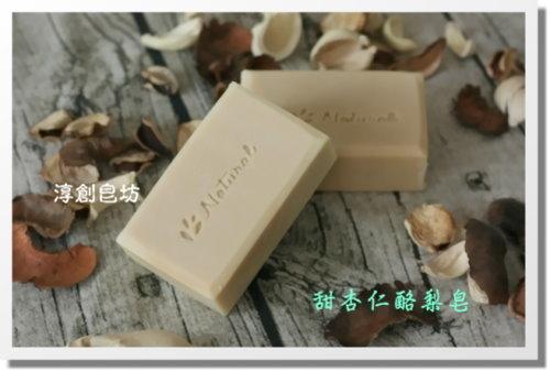 母乳皂代製-10505137 (6).JPG
