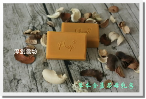 母乳皂代製-10505137 (8).JPG