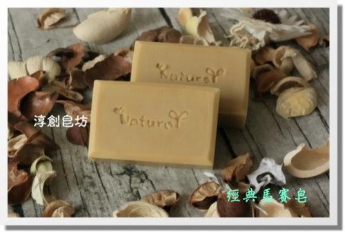 母乳皂代製-10506140 (1).JPG