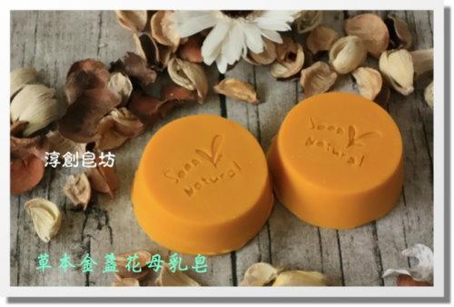 母乳皂代製-10506140 (3).JPG