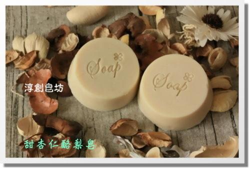 母乳皂代製-10506140 (5).JPG