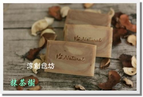 NO52 抹茶樹 (2)