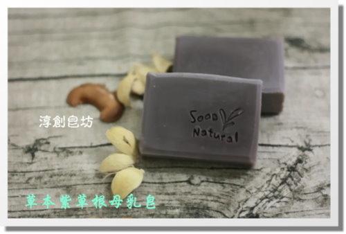 母乳皂代製-10506153 (2).JPG