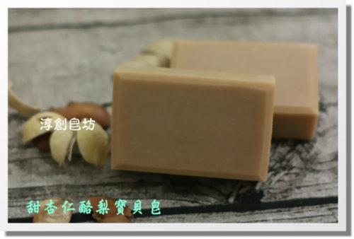母乳皂代製-10506153 (3).JPG