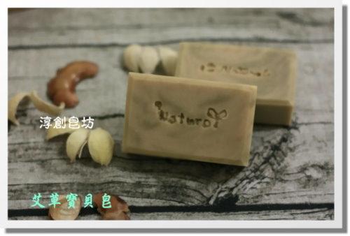 母乳皂代製-10506153 (4).JPG
