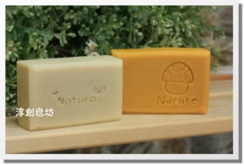 母乳皂代製-10507175 (2)