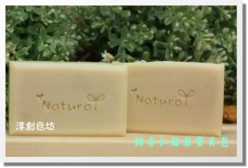 母乳皂代製-10507175 (3)