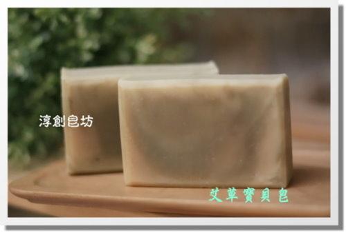 母乳皂代製-10507180 (3)