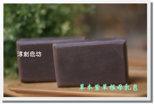 母乳皂代製-10507180 (1)