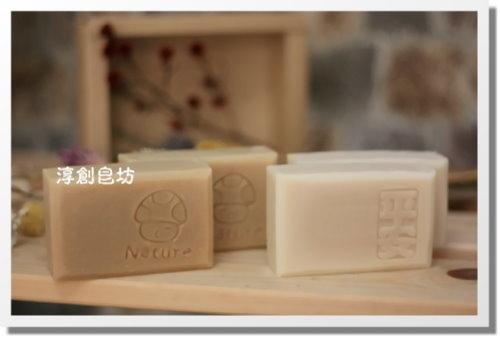 母乳皂代製10508198 (2)
