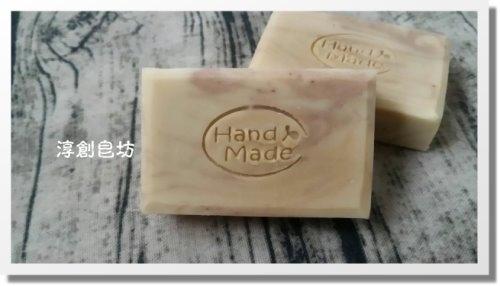 母乳皂代製-10507191 (5)