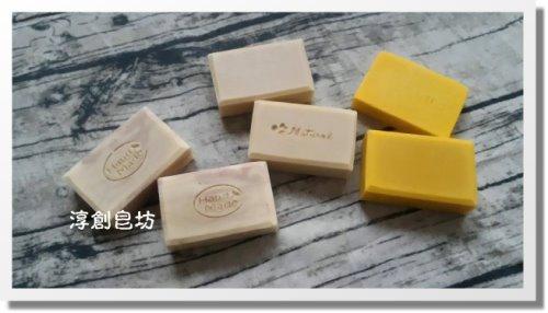 母乳皂代製-10507191 (1)